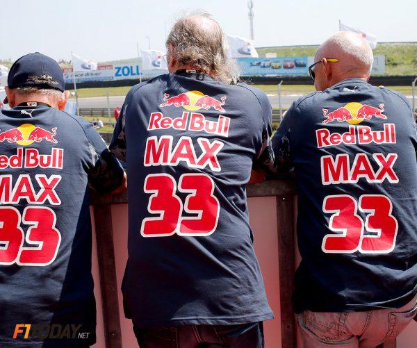 Max Verstappen Merchandise